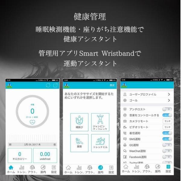 スマートウォッチ E07 丸形デジタル腕時計 日本語対応 ブルートゥース iPhone Android対応 日本語対応|shopping3212|09
