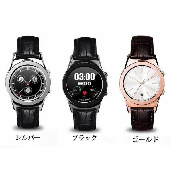スマートウォッチLW01 Bluetooh4.0 高級皮のバンド 心拍測定/歩数計/遠隔写真撮り/など多機能腕時計 日本語対応|shopping3212|02