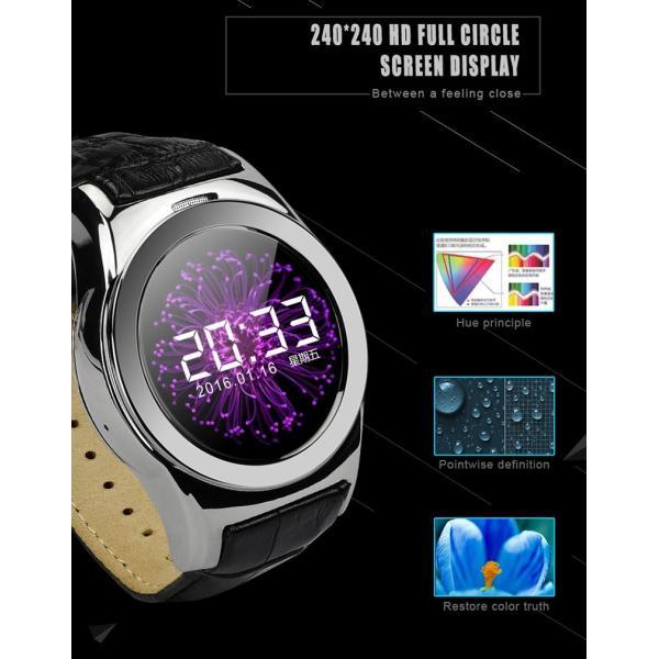 スマートウォッチLW01 Bluetooh4.0 高級皮のバンド 心拍測定/歩数計/遠隔写真撮り/など多機能腕時計 日本語対応|shopping3212|11