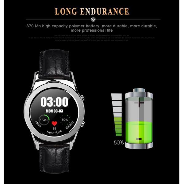 スマートウォッチLW01 Bluetooh4.0 高級皮のバンド 心拍測定/歩数計/遠隔写真撮り/など多機能腕時計 日本語対応|shopping3212|20