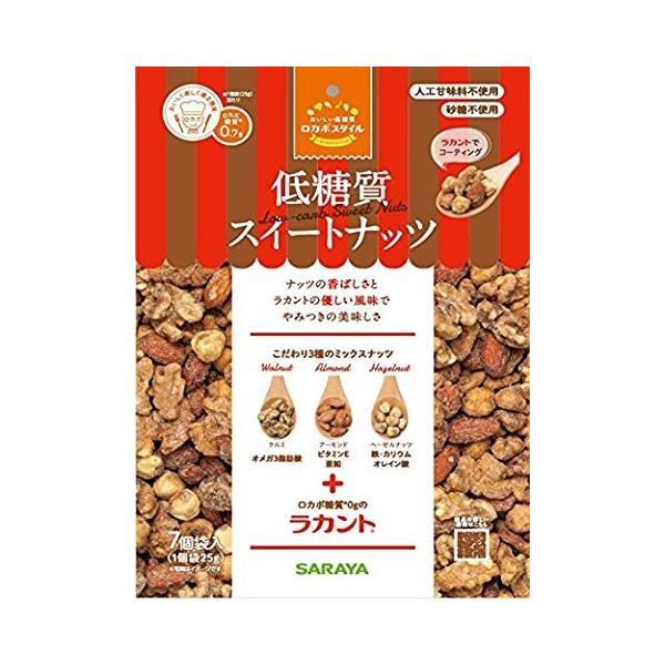 サラヤ ロカボスタイル低糖質スイートナッツ  25g×7個袋入り  x10個|shopping3212|02