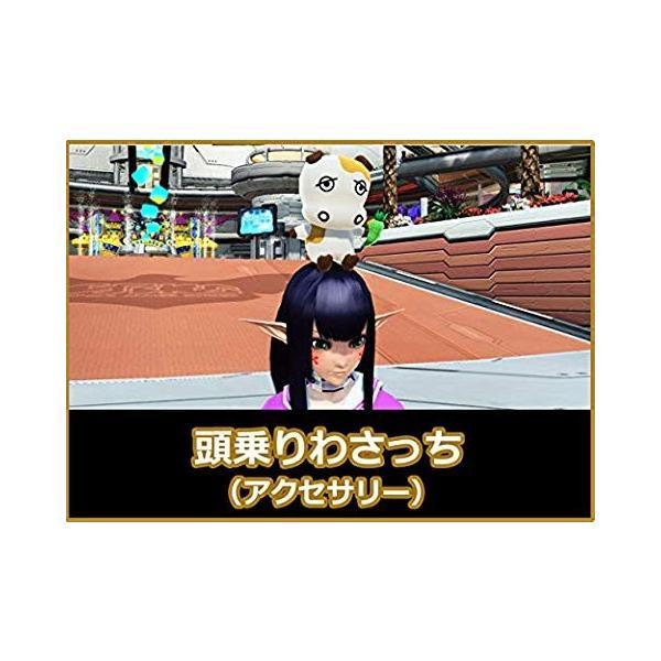 山芳製菓 スティックわさビーフ ファンタシースターオンライン2 33g×12箱|shopping3212|04