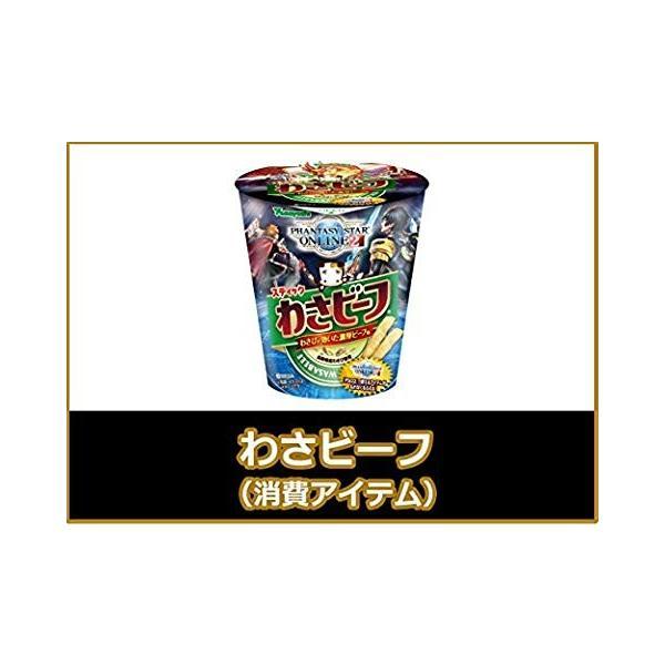 山芳製菓 スティックわさビーフ ファンタシースターオンライン2 33g×12箱|shopping3212|05