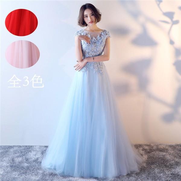 9e02d4f80612d ロングドレス ブルードレス パーティドレス 上品な ピンク ワンピース 締上げタイプ 綺麗なレース ...