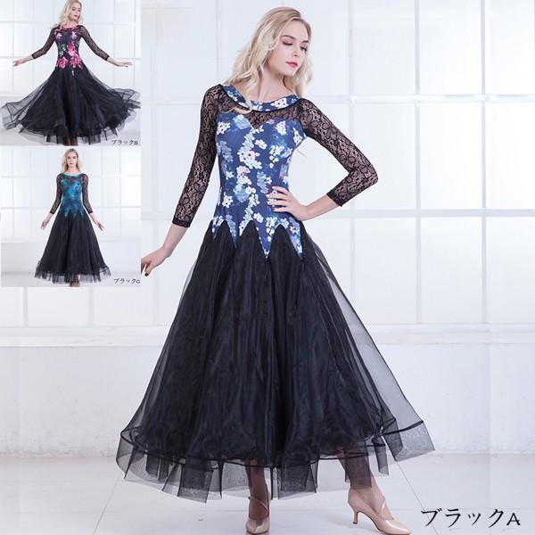 7c19d861f35a0 社交ダンス モダンドレス ラテン衣装 社交ダンスドレス ダンスウエア ...
