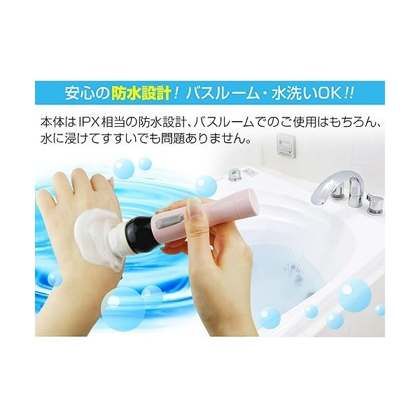 アルファP ソルスティック ミニ マイクロ洗顔ブラシアタッチメント付 パステルピンク|shoprevital|03