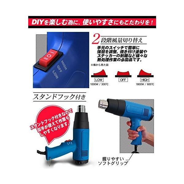 MTK ヒートガン (HT1800) 4種類ノズル付 1800W 2段階 風量切替機能付き ホットガン 110V 50Hz-60HzDIY|shoprevital|04