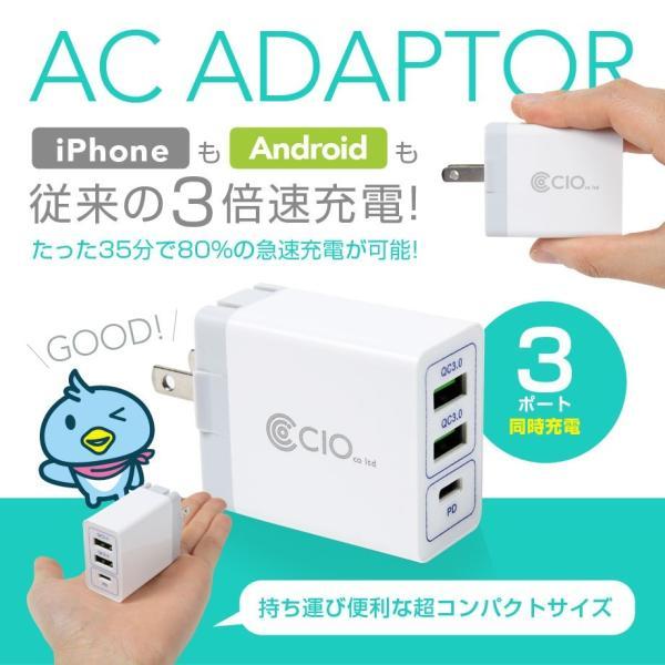 PD 充電器 USB 3ポート QC3.0 急速充電器 タイプC 小型 iPhone8/X/XS/XS Max/XR Galaxy Xperia Huawei Macbook Nintendo Switch|shops-of-the-town|02