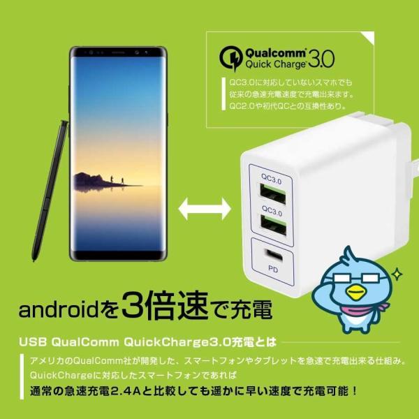 PD 充電器 USB 3ポート QC3.0 急速充電器 タイプC 小型 iPhone8/X/XS/XS Max/XR Galaxy Xperia Huawei Macbook Nintendo Switch|shops-of-the-town|05