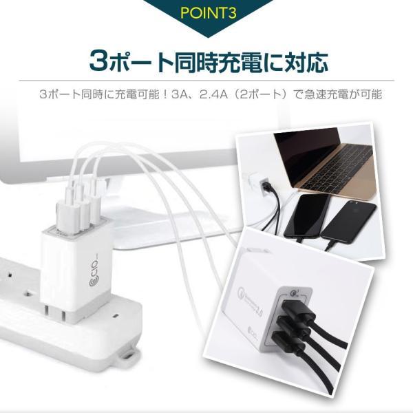 PD 充電器 USB 3ポート QC3.0 急速充電器 タイプC 小型 iPhone8/X/XS/XS Max/XR Galaxy Xperia Huawei Macbook Nintendo Switch|shops-of-the-town|07