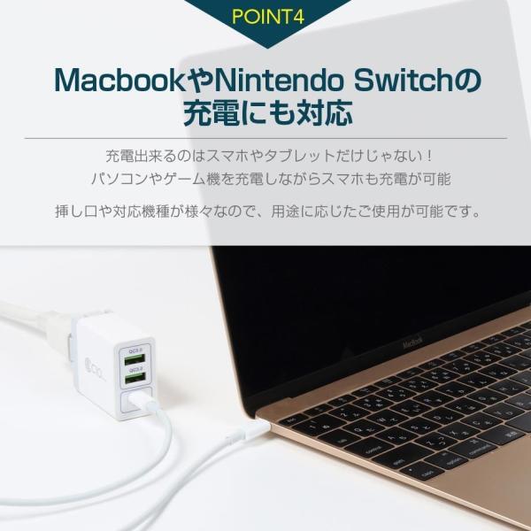 PD 充電器 USB 3ポート QC3.0 急速充電器 タイプC 小型 iPhone8/X/XS/XS Max/XR Galaxy Xperia Huawei Macbook Nintendo Switch|shops-of-the-town|08