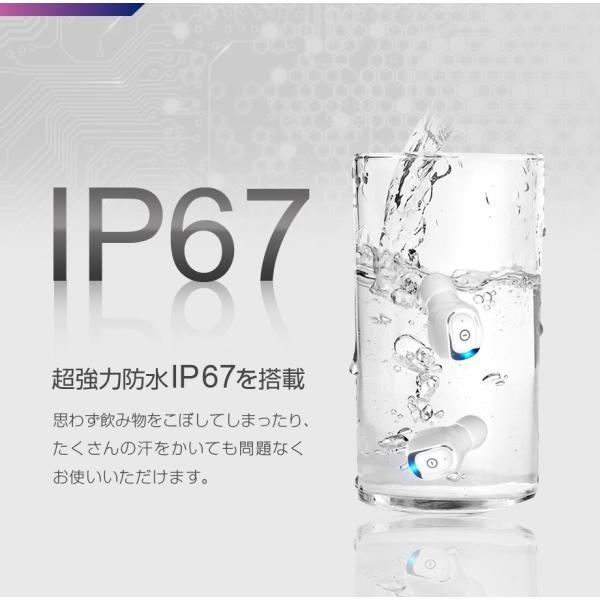 bluetooth 5.0 完全ワイヤレス イヤホン カナル型 IPX7 防水 高音質 ランニング 左右分離型 ノイズキャンセリング 軽量 マイク内蔵 独立 iPhone shops-of-the-town 02