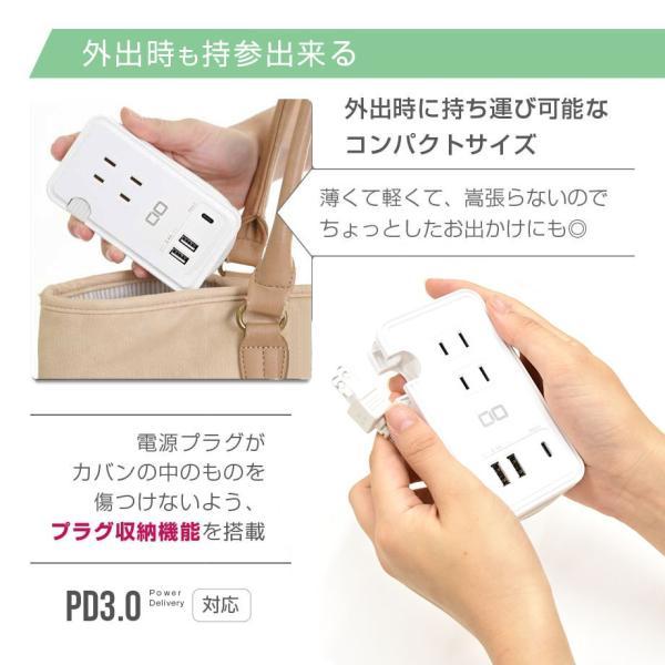 電源タップ USB-C USBコンセント コンセント ハブ ACアダプター 急速充電器 PD3.0 3ポート スマホ充電器 ケーブル収納 同時充電 USBアダプタ iPhone アイフォン|shops-of-the-town