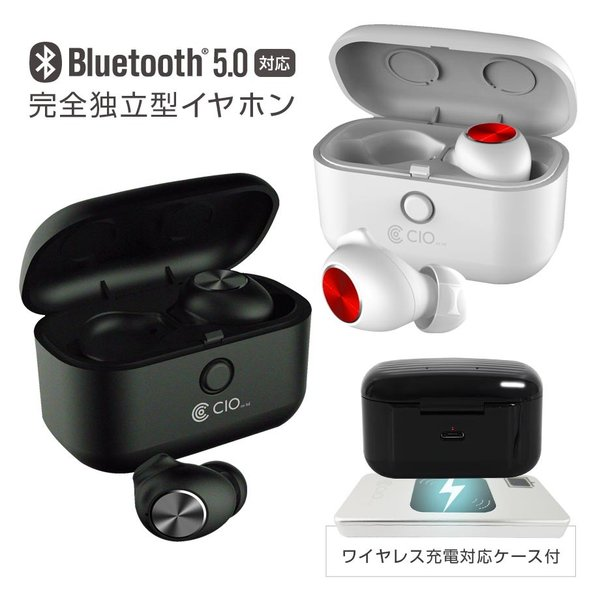 Bluetooth 5.0 イヤホン Qi ワイヤレス充電対応 完全ワイヤレス イヤホン bluetooth 両耳 片耳 マイク付き AAC 防水|shops-of-the-town