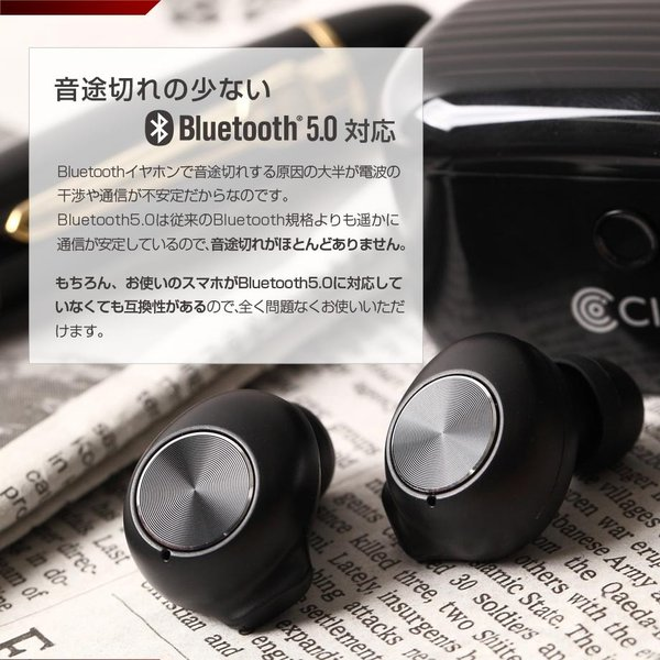 Bluetooth 5.0 イヤホン Qi ワイヤレス充電対応 完全ワイヤレス イヤホン bluetooth 両耳 片耳 マイク付き AAC 防水|shops-of-the-town|04