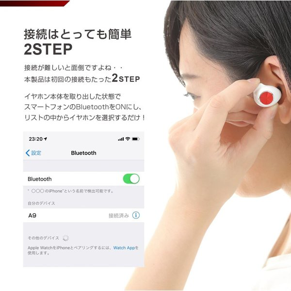Bluetooth 5.0 イヤホン Qi ワイヤレス充電対応 完全ワイヤレス イヤホン bluetooth 両耳 片耳 マイク付き AAC 防水|shops-of-the-town|05