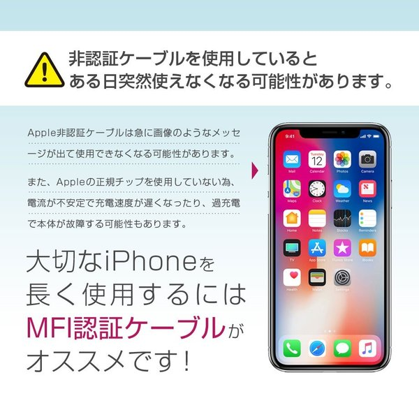USB-C ライトニングケーブル PD MFi認証 Apple Type-C iPhone ナイロン かわいい 短い PowerDelivery アイフォン 急速充電|shops-of-the-town|11