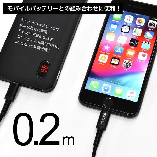 USB-C ライトニングケーブル PD MFi認証 Apple Type-C iPhone ナイロン かわいい 短い PowerDelivery アイフォン 急速充電|shops-of-the-town|14