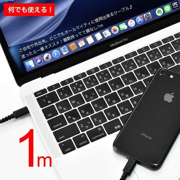 USB-C ライトニングケーブル PD MFi認証 Apple Type-C iPhone ナイロン かわいい 短い PowerDelivery アイフォン 急速充電|shops-of-the-town|16