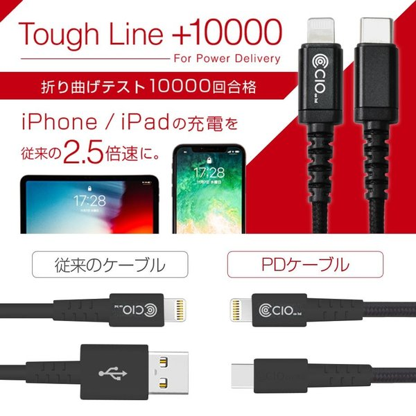 USB-C ライトニングケーブル PD MFi認証 Apple Type-C iPhone ナイロン かわいい 短い PowerDelivery アイフォン 急速充電|shops-of-the-town|04