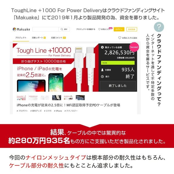 USB-C ライトニングケーブル PD MFi認証 Apple Type-C iPhone ナイロン かわいい 短い PowerDelivery アイフォン 急速充電|shops-of-the-town|05