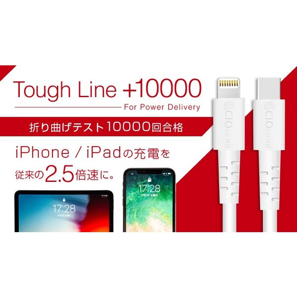 iPhone USB-C ライトニングケーブル MFI PD  ToughLine PowerDelivery 急速充電 Lightning Type-C ケーブル|shops-of-the-town|02