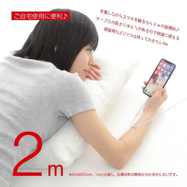 iPhone USB-C ライトニングケーブル MFI PD  ToughLine PowerDelivery 急速充電 Lightning Type-C ケーブル|shops-of-the-town|14