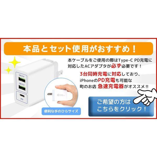 iPhone USB-C ライトニングケーブル MFI PD  ToughLine PowerDelivery 急速充電 Lightning Type-C ケーブル|shops-of-the-town|15