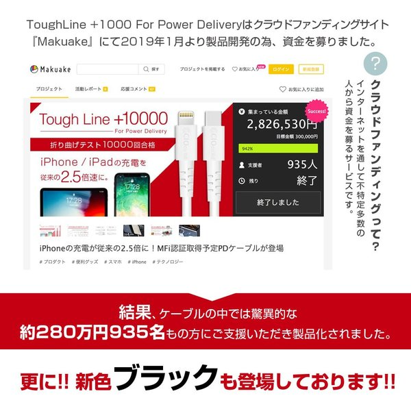 iPhone USB-C ライトニングケーブル MFI PD  ToughLine PowerDelivery 急速充電 Lightning Type-C ケーブル|shops-of-the-town|03
