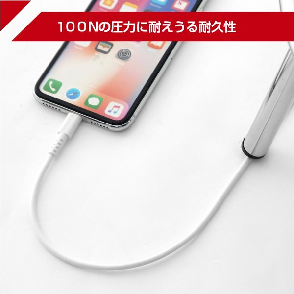 iPhone USB-C ライトニングケーブル MFI PD  ToughLine PowerDelivery 急速充電 Lightning Type-C ケーブル|shops-of-the-town|10
