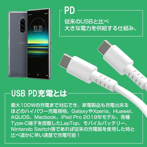 Type-Cケーブル PD 急速充電 高速充電 タフライン ToughLine タイプC USB-C PowerDelivery 3V 20V 60W Galaxy PC shops-of-the-town 03
