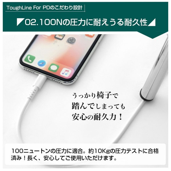 Type-Cケーブル PD 急速充電 高速充電 タフライン ToughLine タイプC USB-C PowerDelivery 3V 20V 60W Galaxy PC shops-of-the-town 08