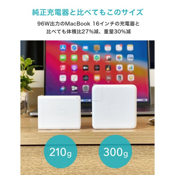 充電器 iPhone12対応 100W ACアダプター USB-C Type-C 急速充電器 PD充電 PSE認証済 4ポート MacbookPro iPhone Galaxy Apple laptop PC|shops-of-the-town|05