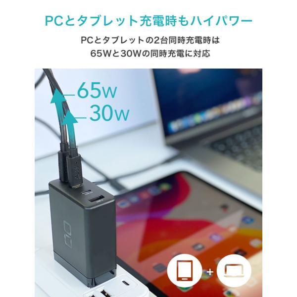 充電器 iPhone12対応 100W ACアダプター USB-C Type-C 急速充電器 PD充電 PSE認証済 4ポート MacbookPro iPhone Galaxy Apple laptop PC|shops-of-the-town