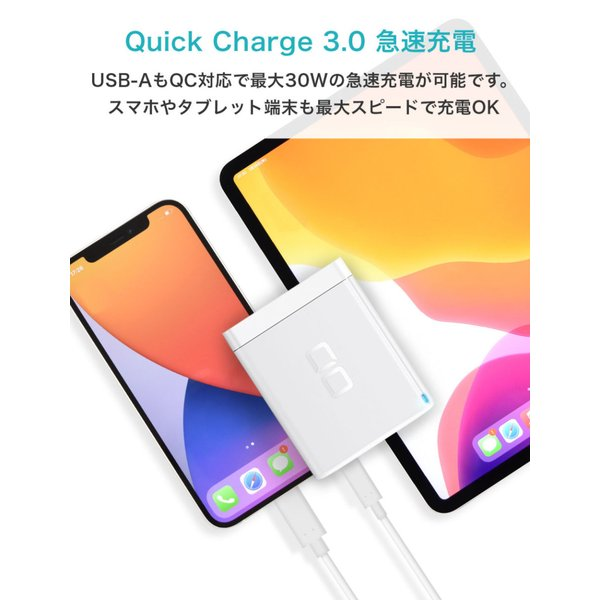 充電器 iPhone12対応 100W ACアダプター USB-C Type-C 急速充電器 PD充電 PSE認証済 4ポート MacbookPro iPhone Galaxy Apple laptop PC|shops-of-the-town
