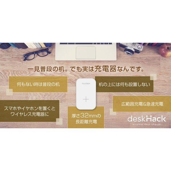 deskHack 机 qi ワイヤレス充電器 急速充電 7.5W/10W iPhone8 X 11 Pro Max galaxy shops-of-the-town 02