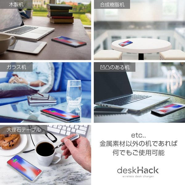 deskHack 机 qi ワイヤレス充電器 急速充電 7.5W/10W iPhone8 X 11 Pro Max galaxy shops-of-the-town 03