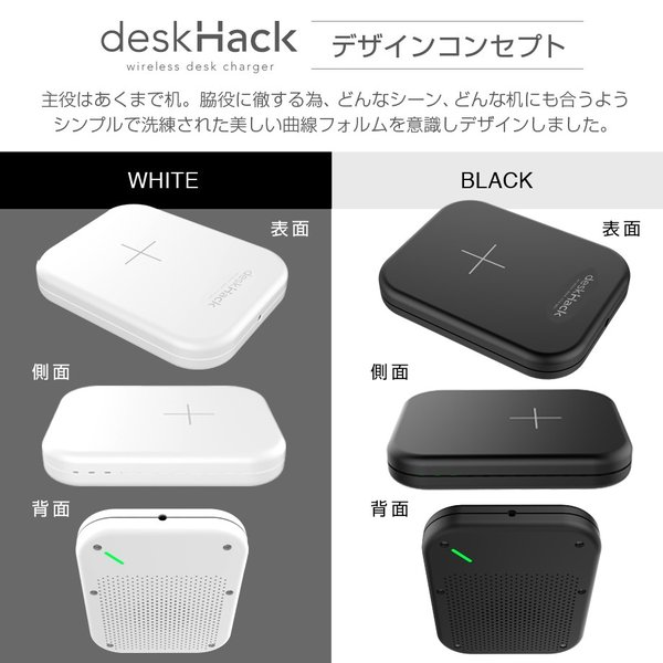 deskHack 机 qi ワイヤレス充電器 急速充電 7.5W/10W iPhone8 X 11 Pro Max galaxy shops-of-the-town 07
