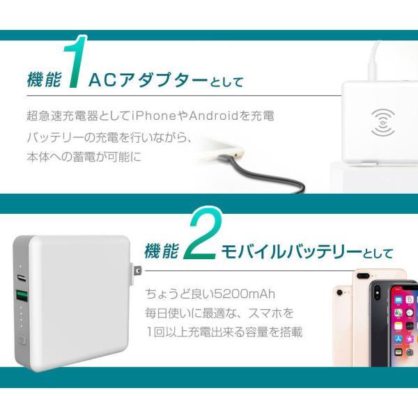 3/16発送 モバイルバッテリー コンセント付 AC内蔵 qi ワイヤレス充電 タイプC 3A 2.4A 急速充電 2ポート 5200mAh 軽量 iPhone USB ACアダプター 充電器 iPad|shops-of-the-town|04