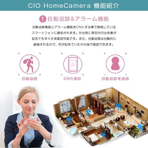 ネットワークカメラ wifi ベビーカメラ 防犯カメラ 暗視 監視 小型 ペットカメラ ipカメラ スマホ タブレット iPhone iPad 1月4日発送