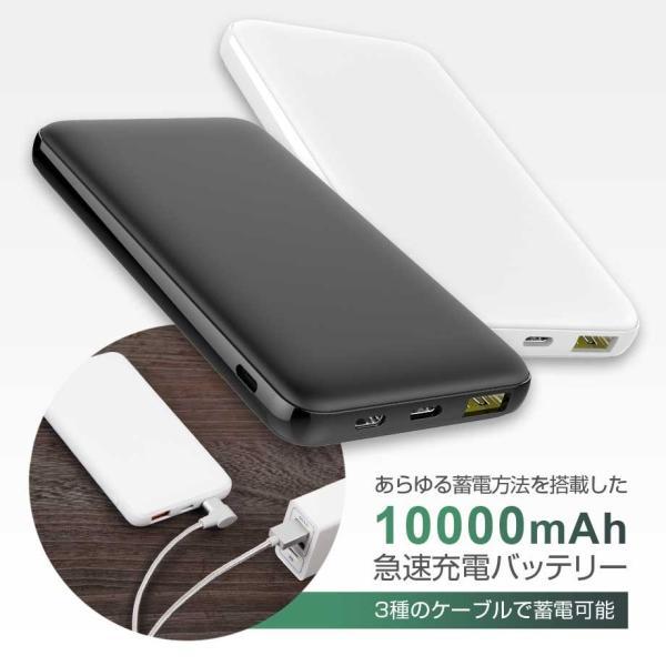 モバイルバッテリー QC3.0 PD3.0 急速充電 10000mAh PSE認証 全ての入力端子に対応 Type-C 3/22発送|shops-of-the-town