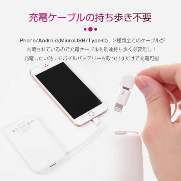 モバイルバッテリー ケーブル内蔵 Type-C iPhone 軽量 薄型 コンパクト PSE認証 5000mAh タイプC Lightning MicroUSB Xperia アイフォン Galaxy かわいい shops-of-the-town 05