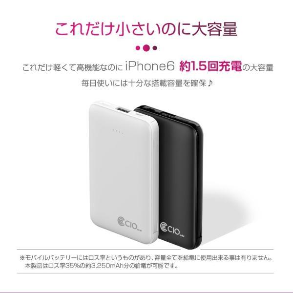 モバイルバッテリー ケーブル内蔵 Type-C iPhone 軽量 薄型 コンパクト PSE認証 5000mAh タイプC Lightning MicroUSB Xperia アイフォン Galaxy かわいい shops-of-the-town 06