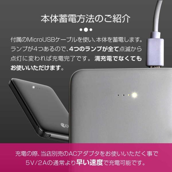 モバイルバッテリー ケーブル内蔵 Type-C iPhone 軽量 薄型 コンパクト PSE認証 5000mAh タイプC Lightning MicroUSB Xperia アイフォン Galaxy かわいい shops-of-the-town 09