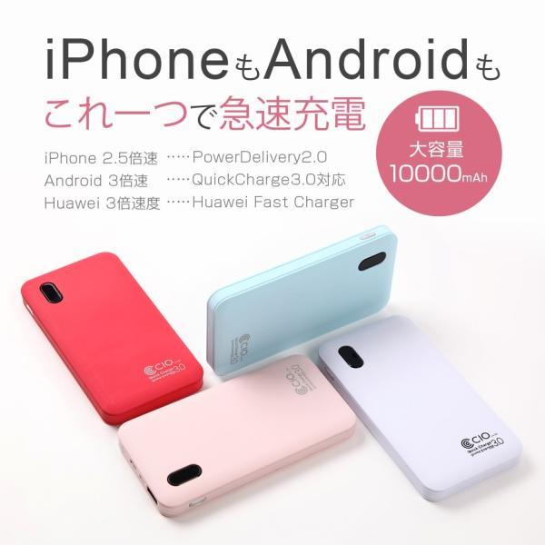 モバイルバッテリー PSE 軽量 大容量 ケーブル内蔵 iPhone Type-C 急速充電 iPhone QualComm QuickCharge3.0 PD充電 10000mAh タイプC|shops-of-the-town|02