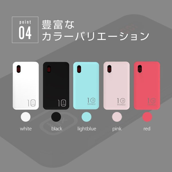 モバイルバッテリー PSE 軽量 大容量 ケーブル内蔵 iPhone Type-C 急速充電 iPhone QualComm QuickCharge3.0 PD充電 10000mAh タイプC|shops-of-the-town|12