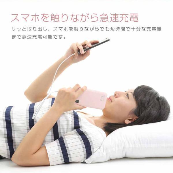 モバイルバッテリー PSE 軽量 大容量 ケーブル内蔵 iPhone Type-C 急速充電 iPhone QualComm QuickCharge3.0 PD充電 10000mAh タイプC|shops-of-the-town|13
