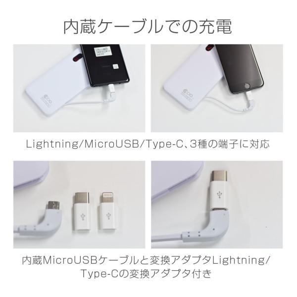 モバイルバッテリー PSE 軽量 大容量 ケーブル内蔵 iPhone Type-C 急速充電 iPhone QualComm QuickCharge3.0 PD充電 10000mAh タイプC|shops-of-the-town|15