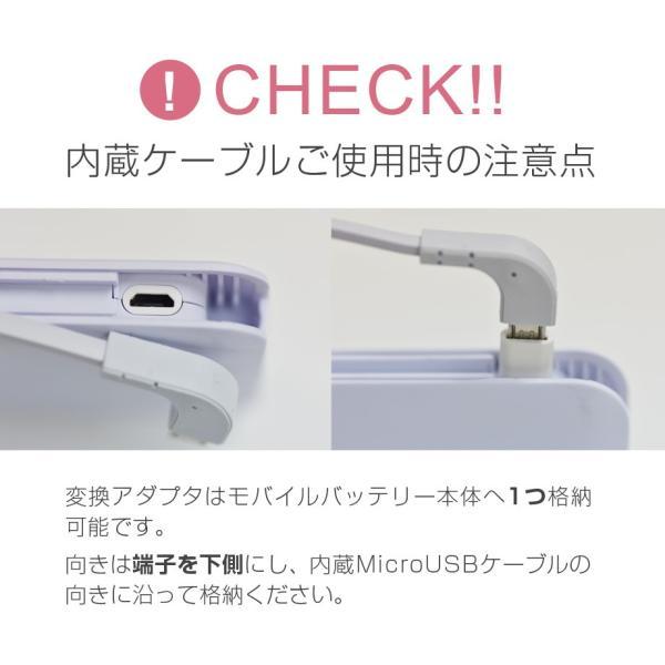 モバイルバッテリー PSE 軽量 大容量 ケーブル内蔵 iPhone Type-C 急速充電 iPhone QualComm QuickCharge3.0 PD充電 10000mAh タイプC|shops-of-the-town|16