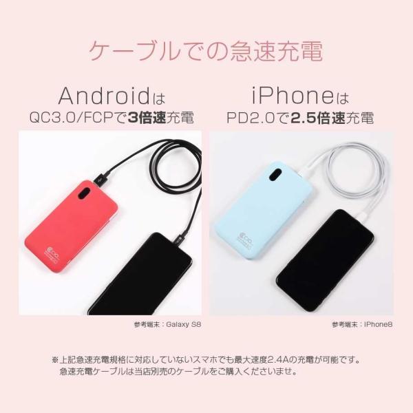 モバイルバッテリー PSE 軽量 大容量 ケーブル内蔵 iPhone Type-C 急速充電 iPhone QualComm QuickCharge3.0 PD充電 10000mAh タイプC|shops-of-the-town|17